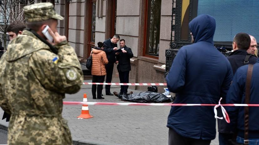В МВД Украины сообщили, что осложняет расследование убийства журналиста Шеремета