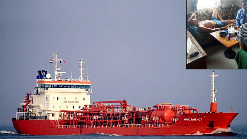 Электромеханик арестованного в ОАЭ российского судна рассказал о состоянии экипажа