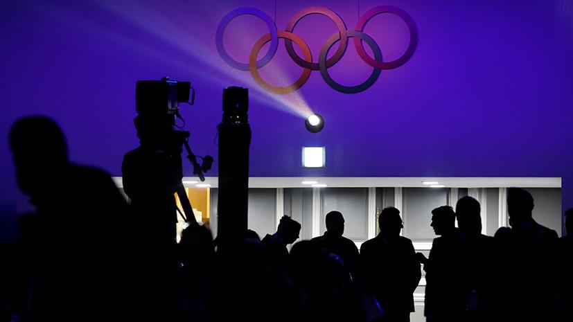 МОК подаст апелляции нарешения CAS, оправдавшие русских спортсменов