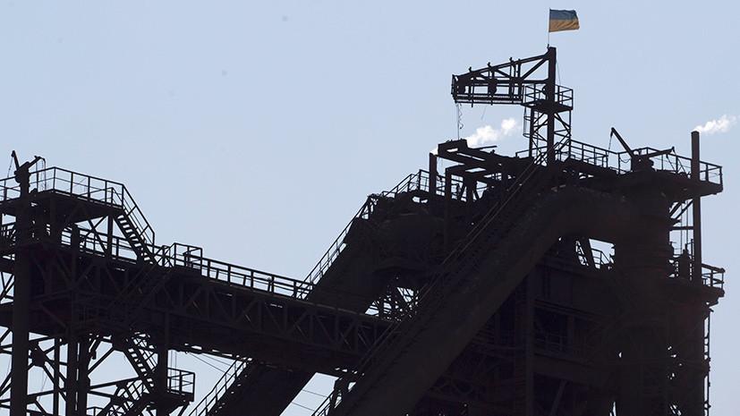На Украине правительственный комитет утвердил предприятия для приватизации в 2018 году