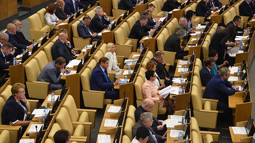 Правовое управление Госдумы поддержало концепцию законопроекта о контрсанкциях