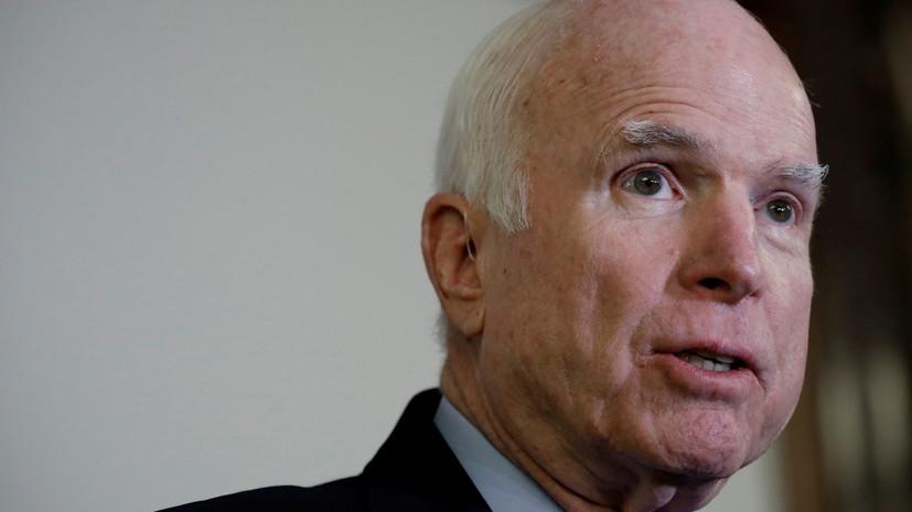 Маккейн предложил ответить на «вмешательство» России в выборы кибератакой