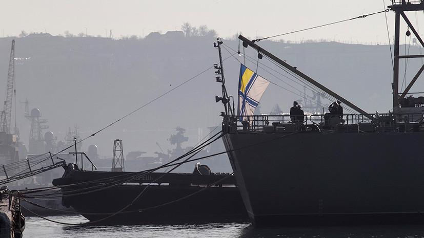 Пограничники Крыма объяснили досмотр судов в Керченском проливе