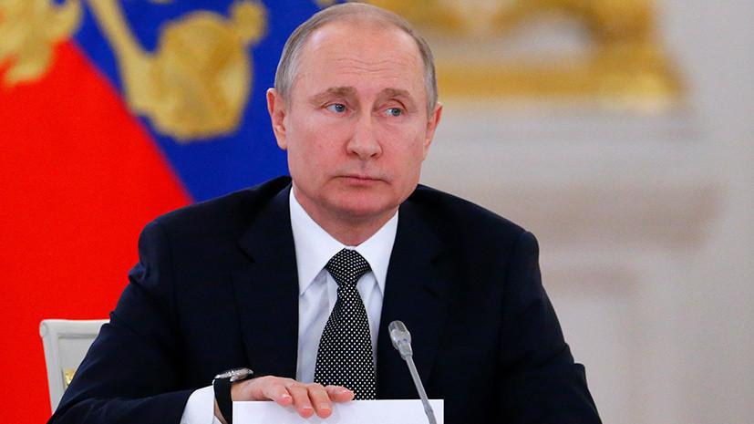 Путин уволил пятерых генералов МВД и СК