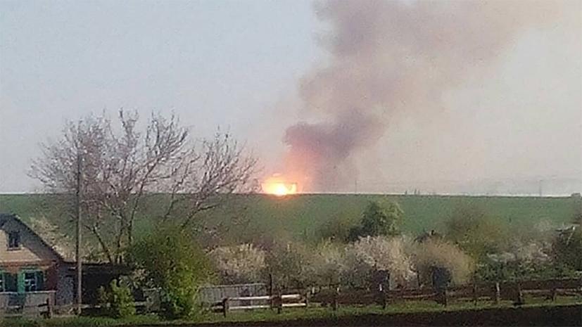 Площадь пожара в Балаклее составляет примерно 35 гектаров