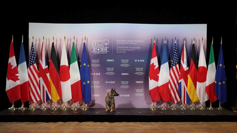 СМИ: Великобритания намерена использовать саммиты для укрепления антироссийской стратегии