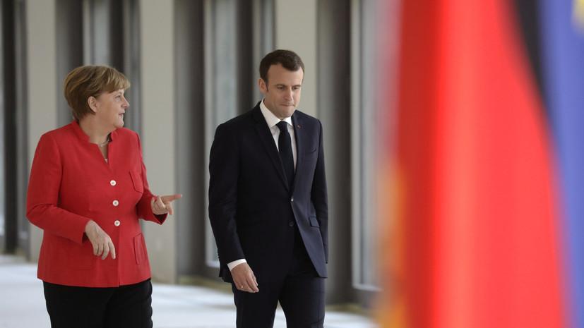 СМИ назвали дату встречи лидеров ФРГ, Франции и Украины