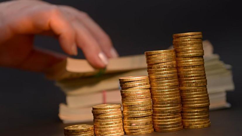 В Минэкономразвития прокомментировали предложение ввести налог для самозанятых