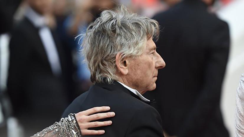 Американская киноакадемия лишила членства актёра Билла Косби и режиссёра Романа Полански