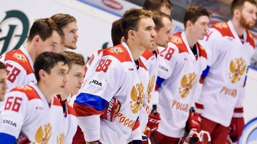 Начало нового этапа: чего ждать от сборной России по хоккею на ЧМ в Дании