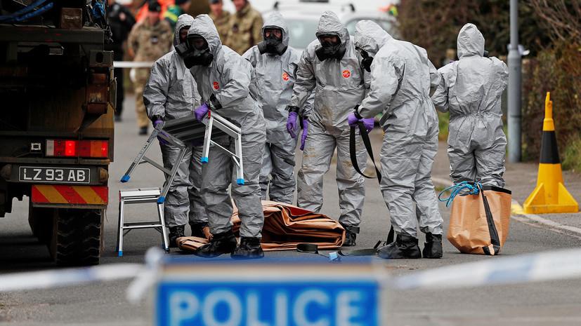 Глава ОЗХО рассказал о дозе применённого в инциденте в Солсбери вещества