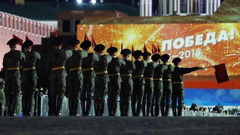 Минобороны: 13 тысяч человек примут участие в параде Победы в Москве