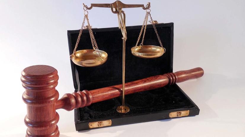 Суд во Вьетнаме приговорил россиянку к пожизненному заключению за ввоз кокаина