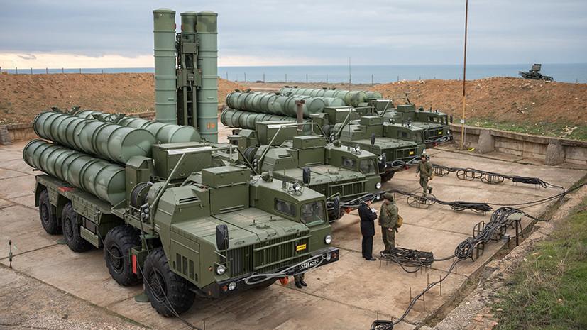 Соединения ПВО в Крыму получат С-400 и «Панцирь-С»