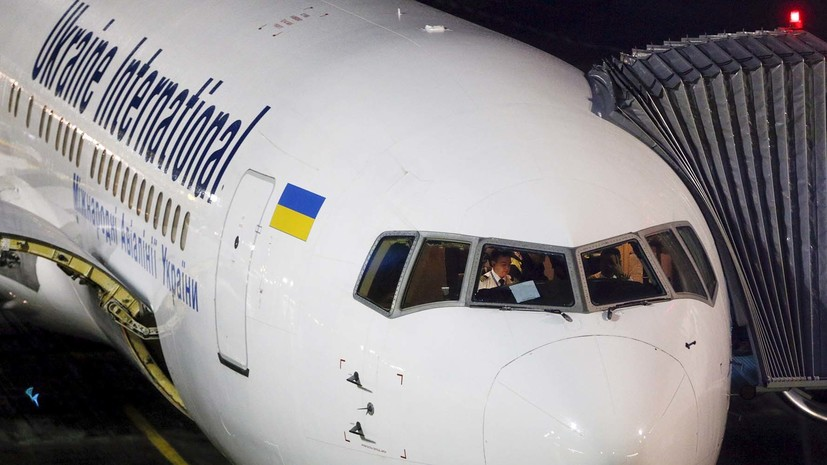 На Украине назвали самые высокооплачиваемые профессии