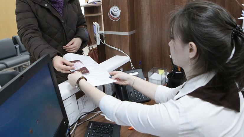 В российских МФЦ могут начать выдавать водительские удостоверения