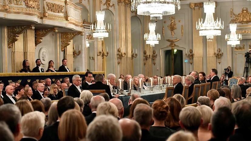 Шведская академия отказалась от вручения Нобелевской премии по литературе в 2018 году