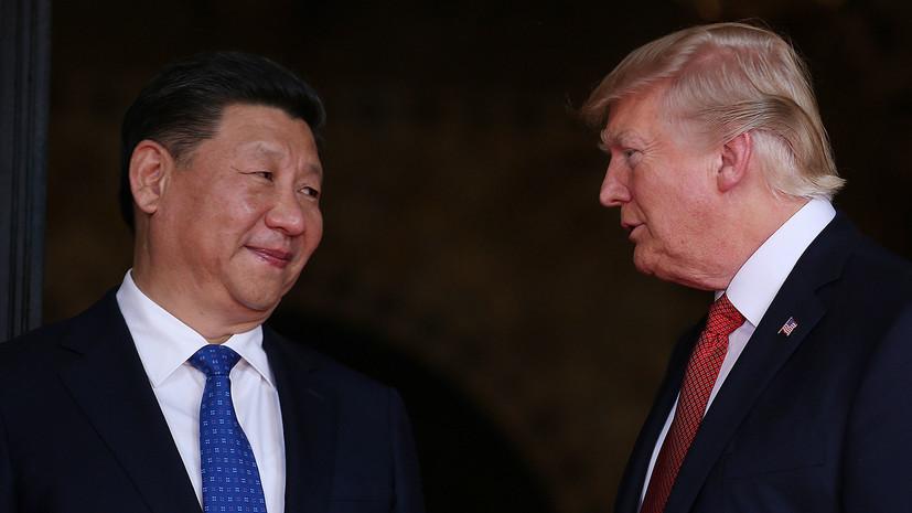 Вашингтонский ультиматум: как Китай может отреагировать на жёсткие торговые требования США