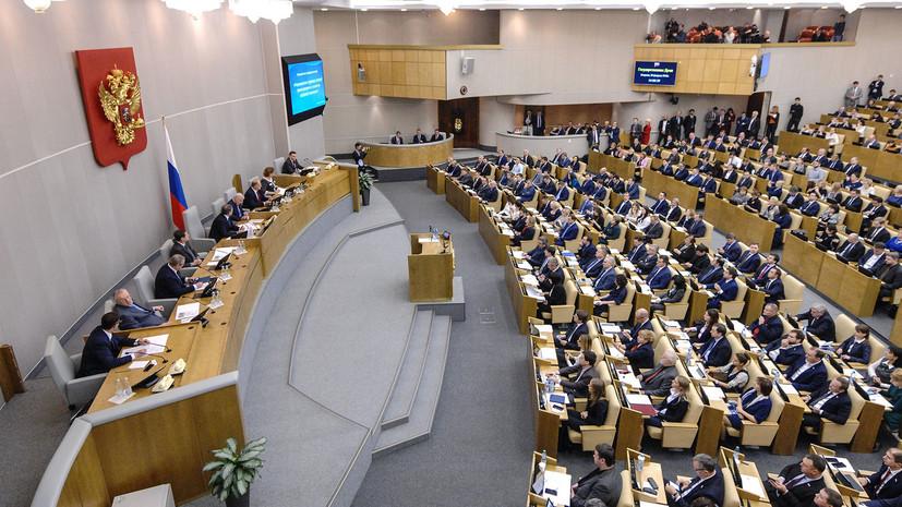 Комитет Госдумы указал на риски для позиций России в атомной энергетике от контрсанкций