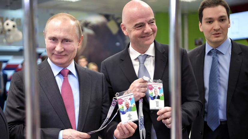 Путин намерен посетить матч открытия ЧМ-2018 по футболу