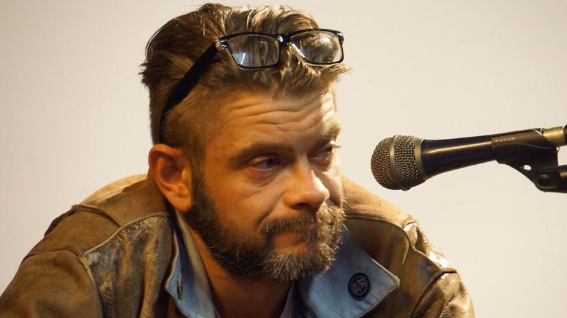 СМИ сообщили об обнаружении тела писателя Сергея Сакина