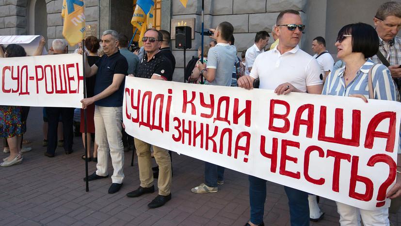 Сторонники Саакашвили устроили митинг возле здания СБУ в Киеве