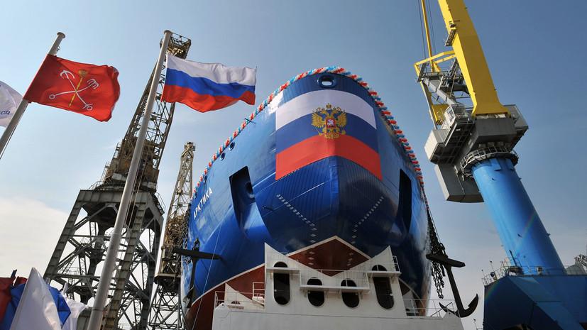 В Петербурге стартовали швартовые испытания атомного ледокола «Арктика»