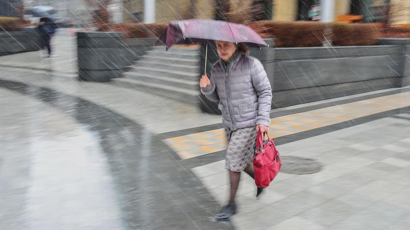 В Москве 5 мая объявлен «жёлтый» уровень погодной опасности