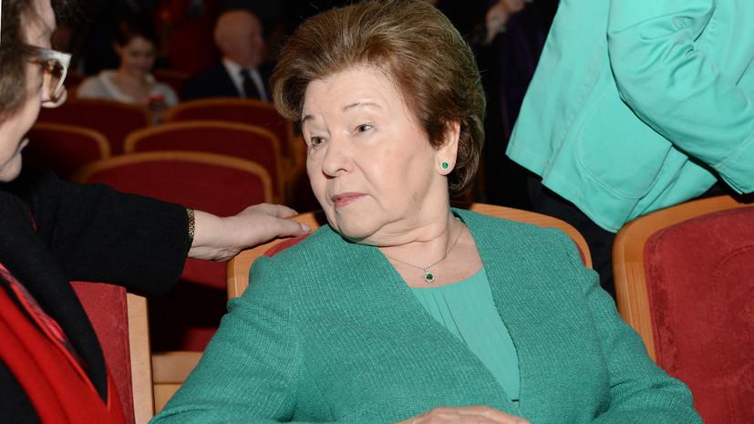Наина Ельцина посетит инаугурацию Путина