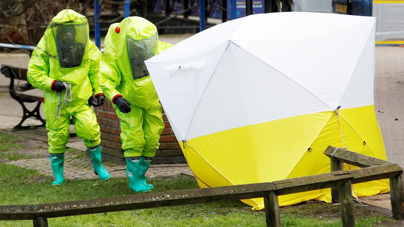 В ОЗХО заявили, что не смогут установить количество применённого в Солсбери вещества