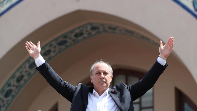 Турецкая оппозиция выбрала кандидата на выборы президента