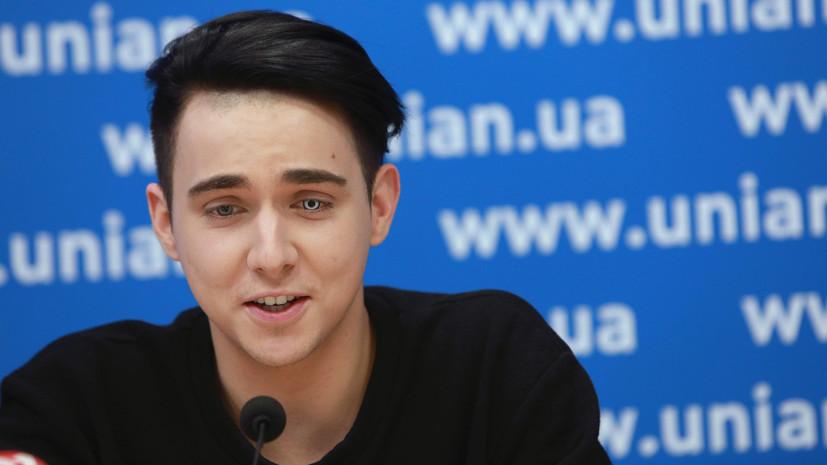 Представитель Украины на Евровидении забыл украинский язык на пресс-конференции