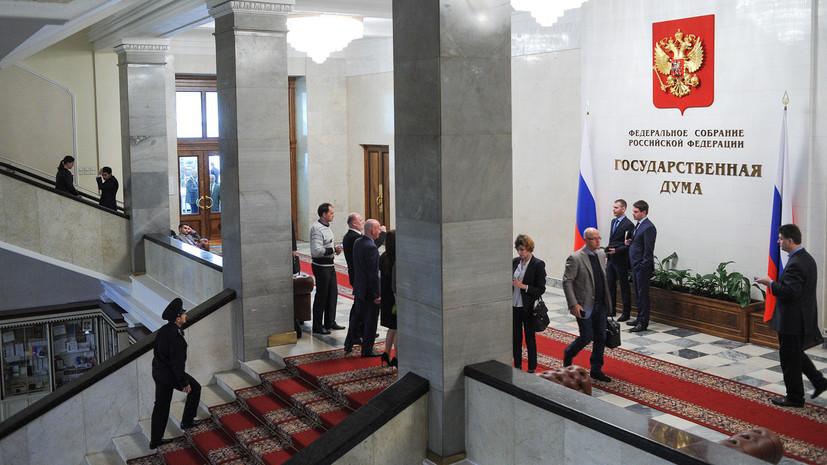 Фракции Госдумы проведут консультации с претендентом на пост премьера до рассмотрения его кандидатуры