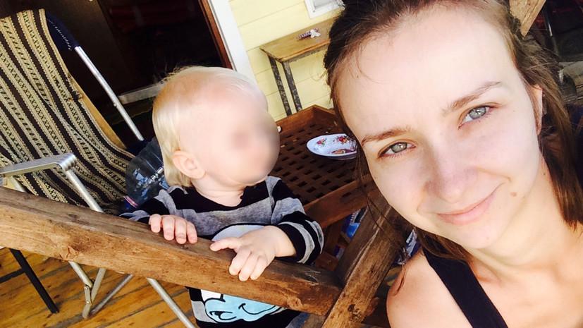 Ребёнка москвички прячут от матери в сибирской тайге