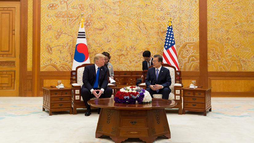 Трамп и президент Южной Кореи проведут встречу перед саммитом КНДР — США