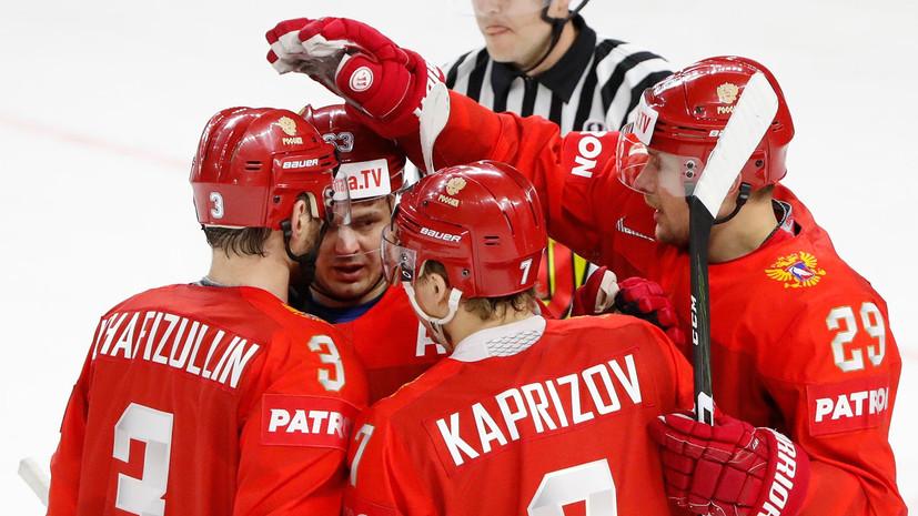 Сборная России по хоккею громит команду Франции на ЧМ в Дании