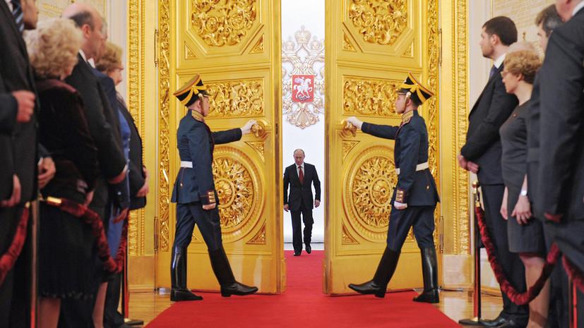 «Польза, честь и слава»: как формировались традиции инаугурации президента России