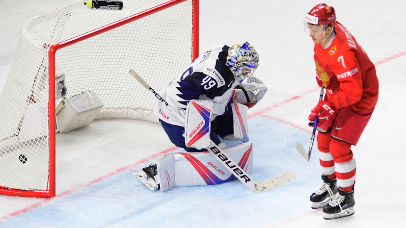 Сборная России по хоккею разгромила Францию в первом матче на ЧМ в Дании