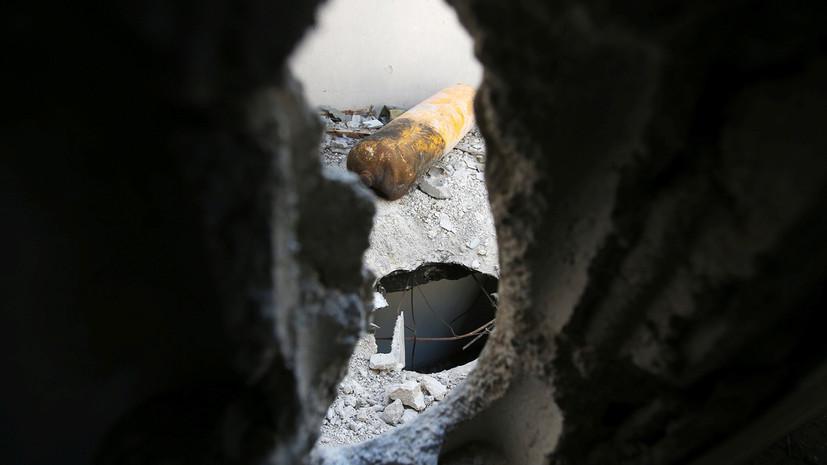 В ОЗХО заявили, что анализ образцов из сирийской Думы займёт как минимум три недели
