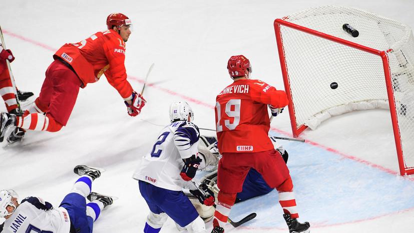 Сборная России забросила четвёртую шайбу в ворота Франции во втором периоде матча ЧМ по хоккею