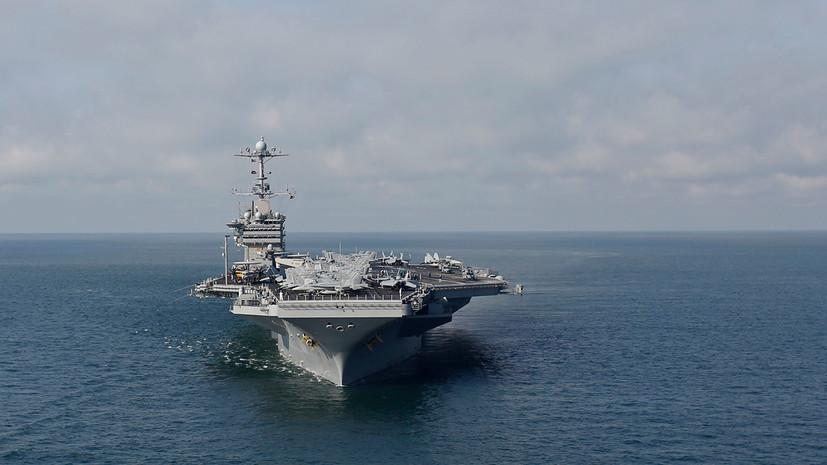 Ударная группа ВМС США приступила к воздушным операциям против ИГ в Сирии