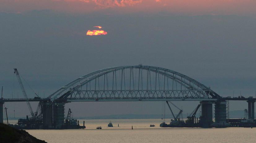 В Совфеде пообещали жёстко пресекать акции украинских националистов на Крымском мосту