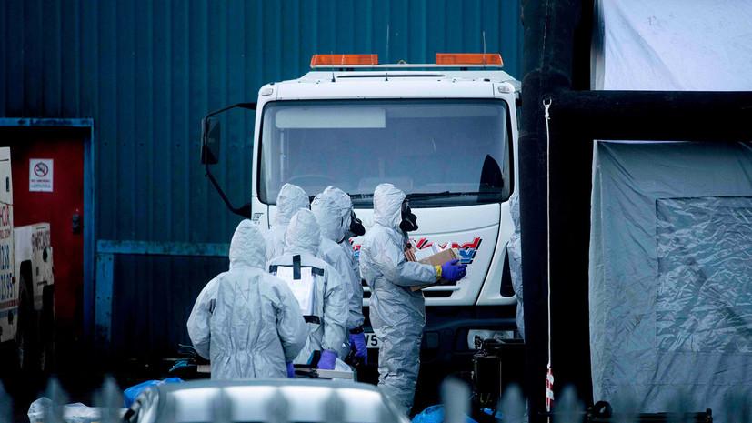 МИД: Великобритания по-прежнему возлагает на Россию ответственность за отравление Скрипалей