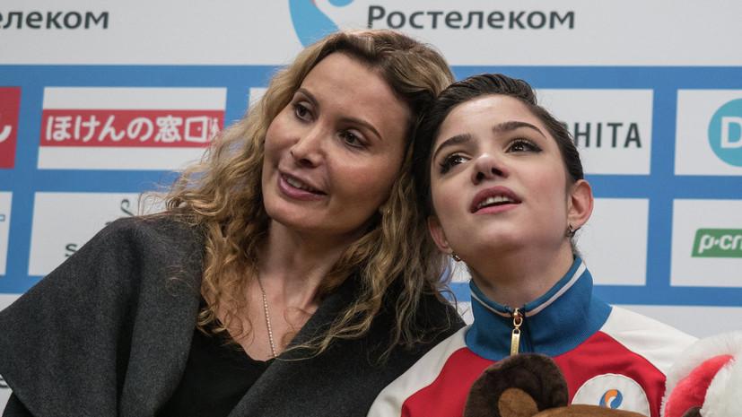 «Cложные взаимоотношения»: фигуристка Медведева и тренер Тутберидзе прекращают совместную работу
