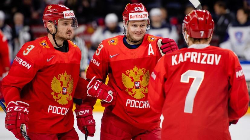 «Россия была слишком сильна для нас»: что говорили после стартового матча сборной на ЧМ по хоккею