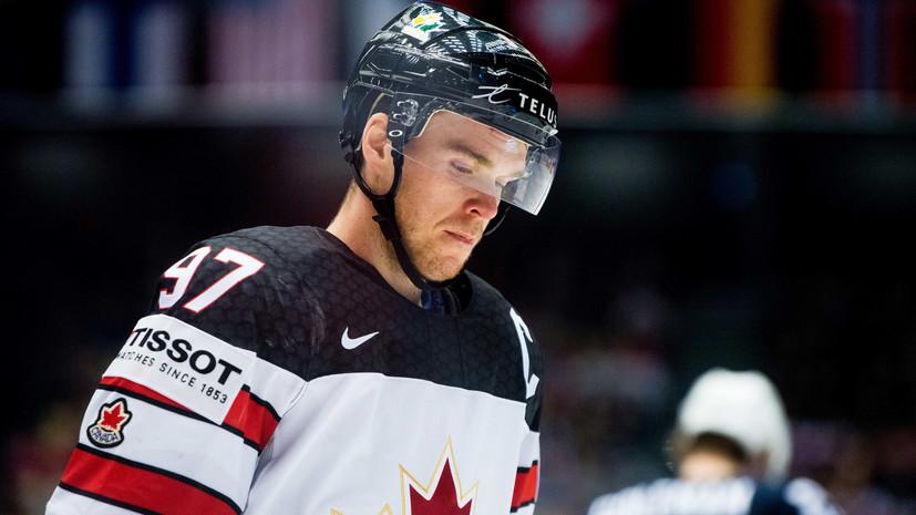 Триумф России, поражение Канады от США и сенсация в исполнении Дании: итоги первого дня ЧМ по хоккею — 2018