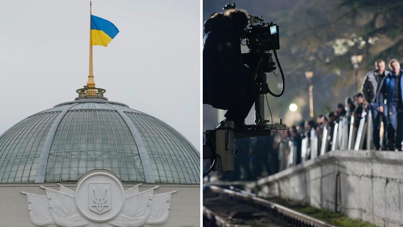 Как на Украине намерены бороться с российским кинематографом