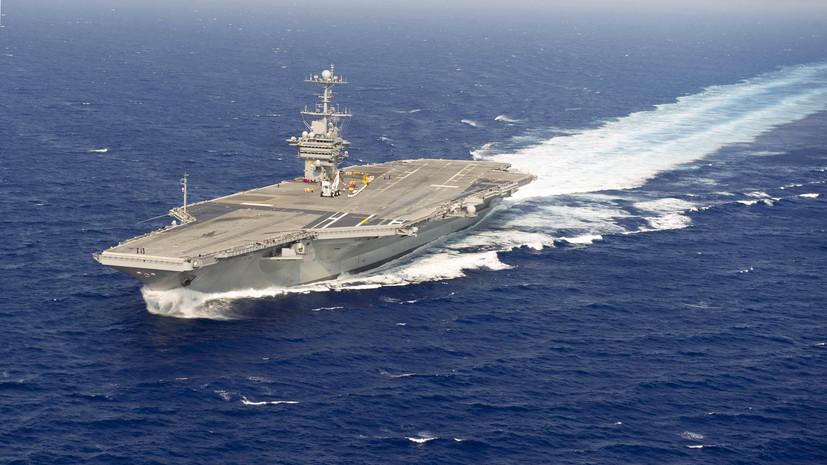 «Попытка удержать ситуацию под контролем»: зачем авианосная группа ВМС США начала наносить удары по Сирии
