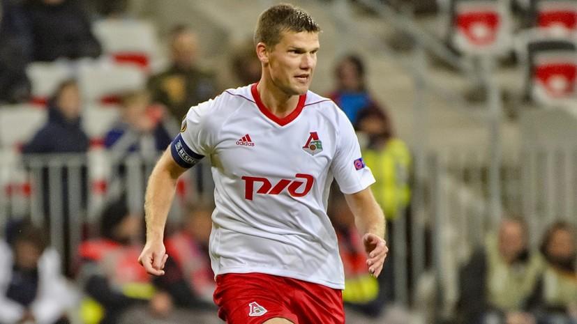 Кришито уверен, что Игорь Денисов все еще любит «Зенит»