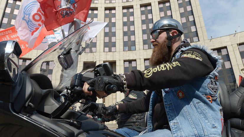 В Москве начался ежегодный мотопарад